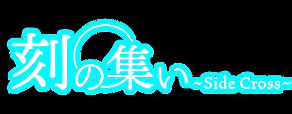 ロゴ画像.png