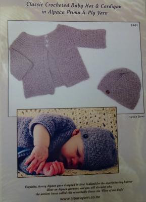 Crocheted Baby Hat & Cardigan