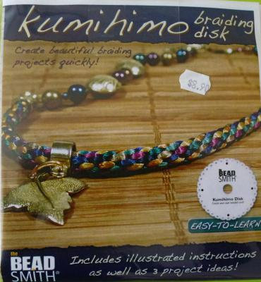 Kumihimo Braiding Disc
