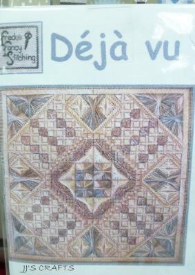 De Ja Vu