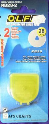 OLFA Rotary Cutting Blade - 28mm