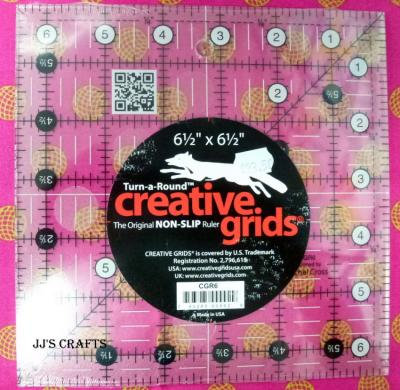 "Creative Grids Square 6 1/2"" x 6 1/2"" -out of stock"