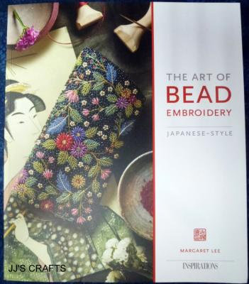 The Art Of Bead Embroidery-out of stock