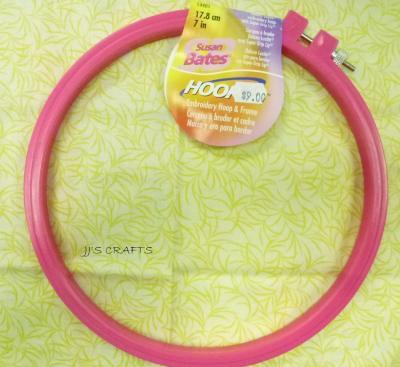 """7"""" Embriodery Hoop"""