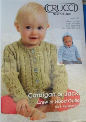 Cardigan or Jacket