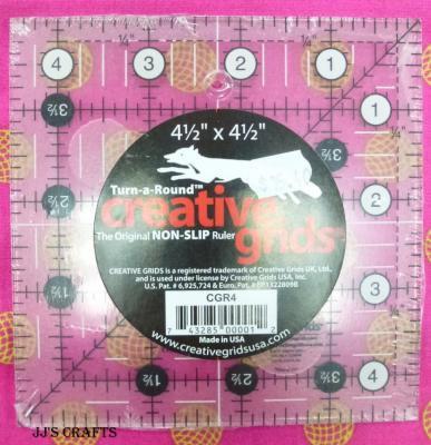"""Creative Grids Square 4 1/2"""" x 4 1/2"""""""