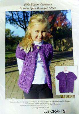 Girl's Button Cardigan