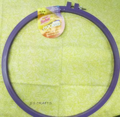 """10"""" Embriodery Hoop"""