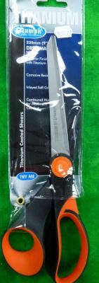 Titanium Dressmaking Scissors