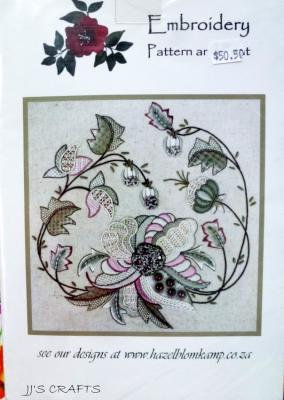 Embroidery Pattern & Print 25 - out of stock