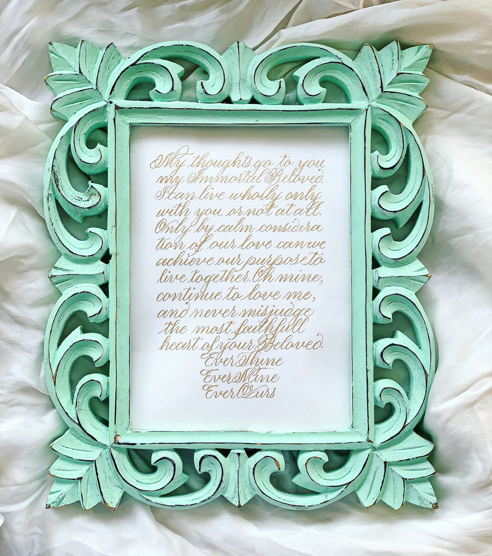 Ever Thine Frame