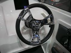 R590 X-Rider Symetrical Steering Wheel