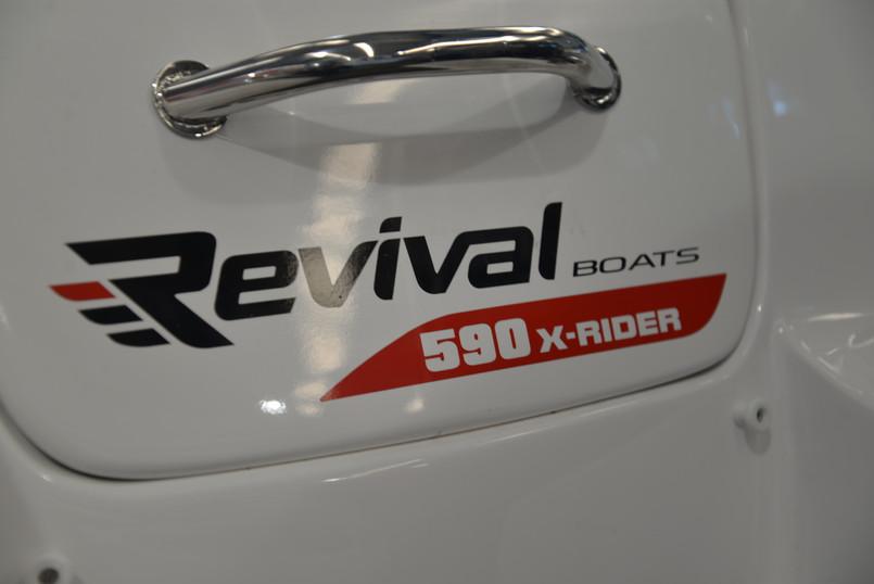 R590 X-Rider Transom Door