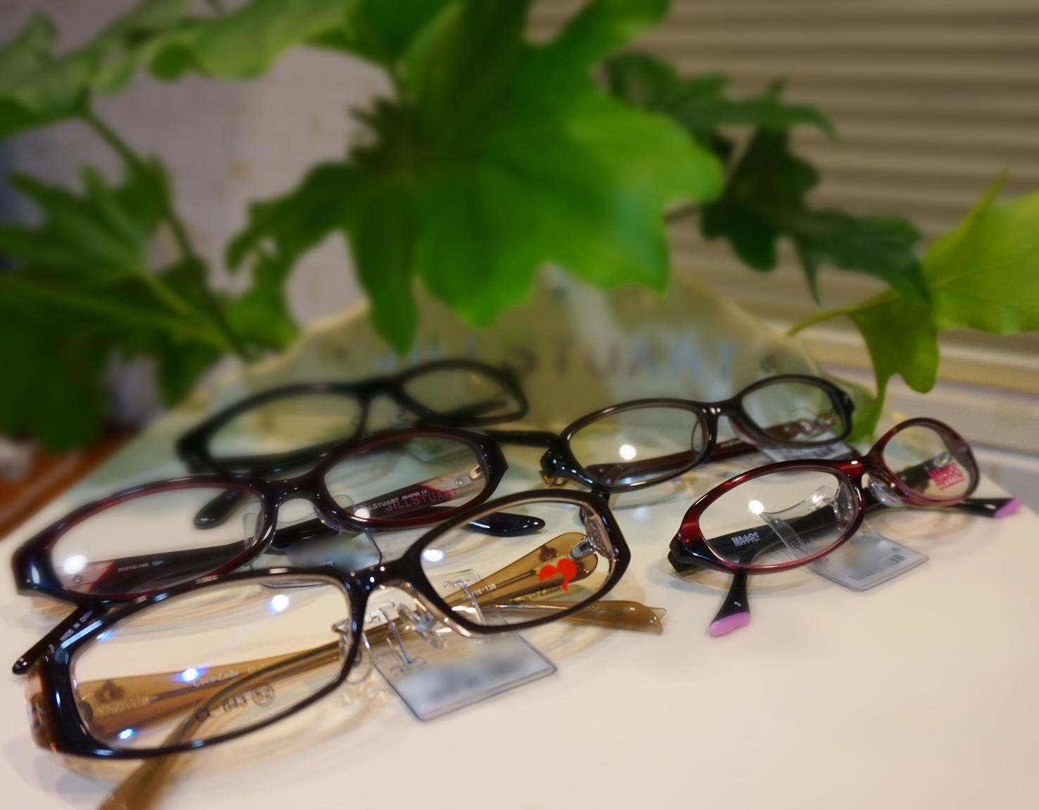 成人用眼鏡