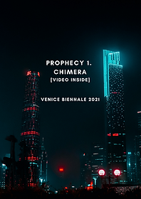 Chimera Poster 4.png