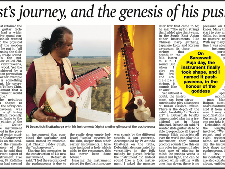 A Guitarist's Journey, and the Genesis of his Pushpa Veena
