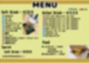 menu20200608.jpg