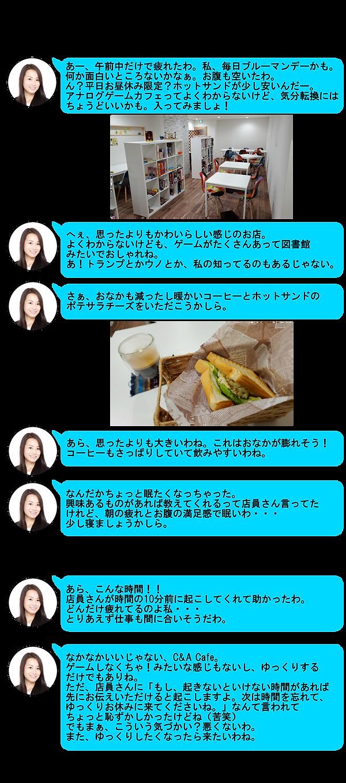 ぷらん1.png