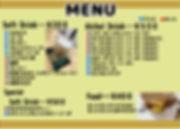 menu20200229.jpg