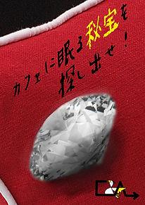 インテリア表紙(きんがくなし).jpg