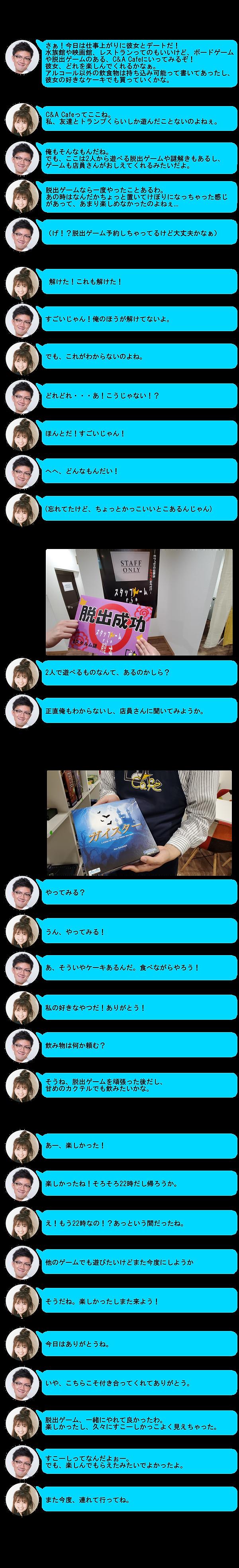 ぷらん2.png