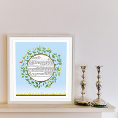 Ketubah Collection