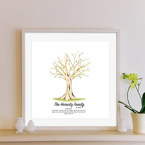 Family Prints - Blessing for the Home