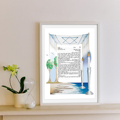 Observe, Remember & Create Ketubah