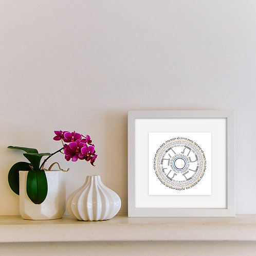 Circles Symbols- Blessing for the Home