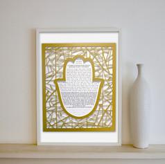 Gold Ketubah Collection