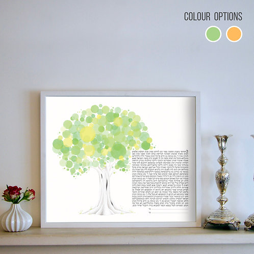 Orb Tree in Oranges or Greens - Gold Collection Ketubah
