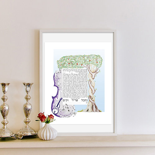The Singing Tree Ketubah