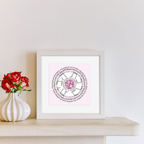 Circles Hearts Wreath - Blessing for the Home