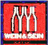 wein-sein_logo.png
