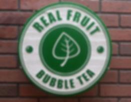 Carved Logo