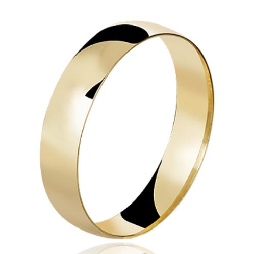 Par de Alianças de Casamento em Ouro 18K Tradicional