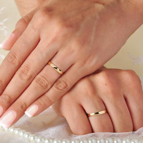 Par de Alianças Casamento Ouro 14K Tradicional 2,5 mm