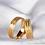 Thumbnail: Par de Alianças de Casamento em Ouro 18K Trabalhada 5mm