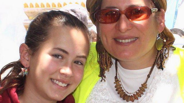 Hallel Yafa, una niña israelí de 13 años asesinada por un terrorista palestino