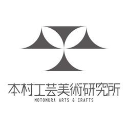 本村工芸美術研究所様ロゴ