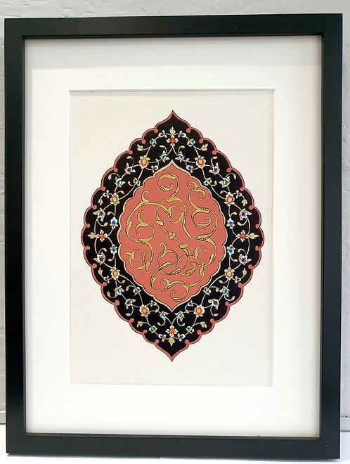 Golden Rumi