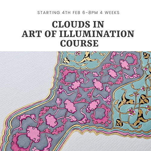 Clouds in Art of Illumination Course
