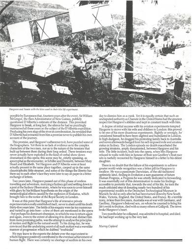 FLY 1984 PROGRAM 7.png