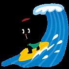 pyoko_surfing.png
