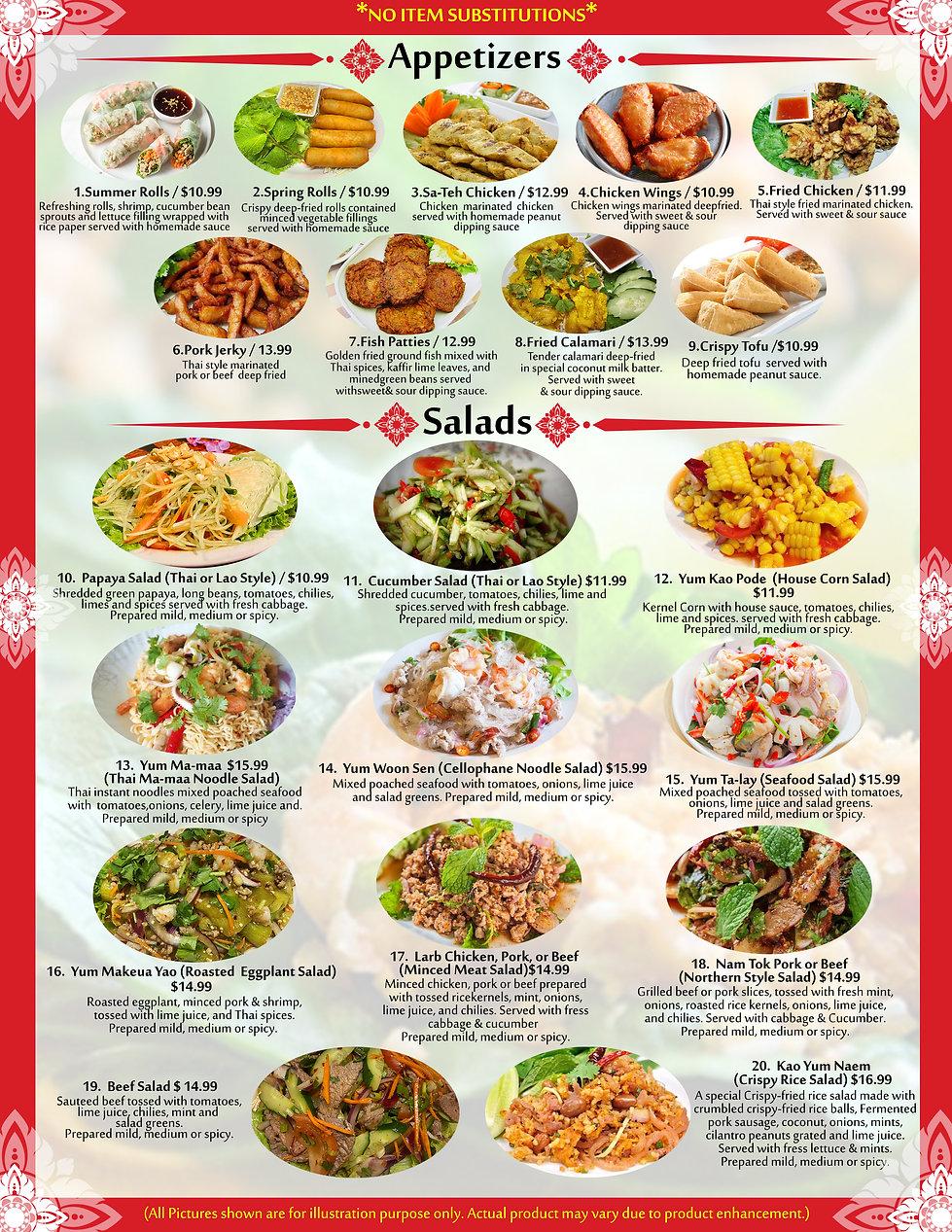 1-Appetizers+Salads.jpg