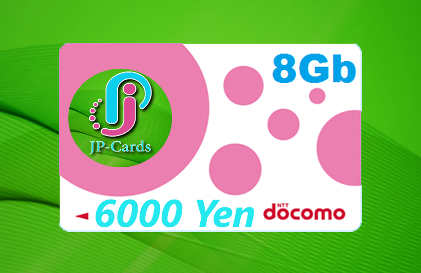 AICOM 8 GB
