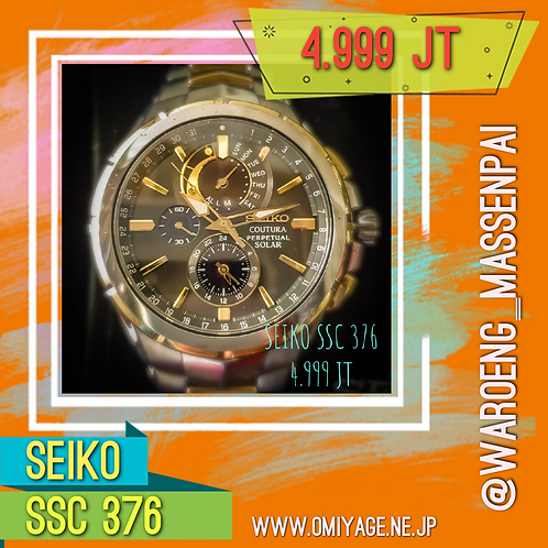 SEIKO SSC376