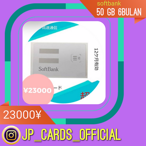 Softbank 50Gb