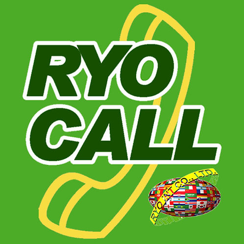RYOCALL 050PLUS PHONE