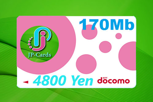 AICOM 170 MB